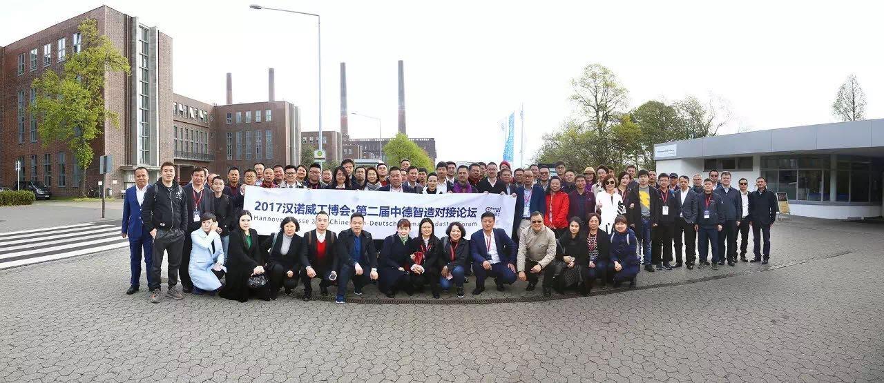 吴晓波频道飞诺游学2019德国汉诺威游学计划