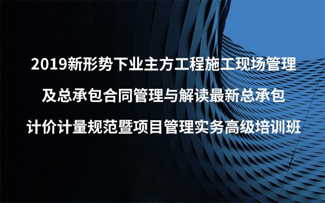 3,项目启动与策划管理; 4,全过程项目管理; 5,项目准备及实施过程