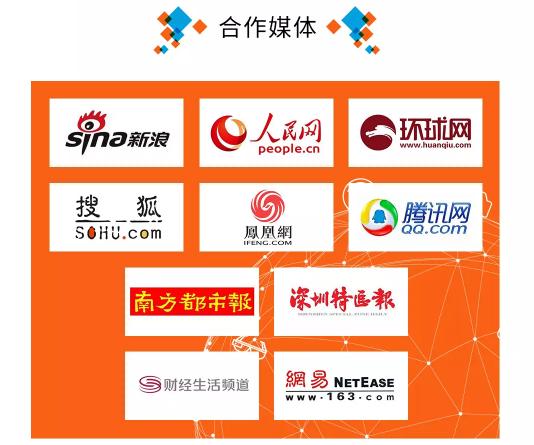 """""""一带一路""""—东南亚电子市场经贸合作论坛2019(深圳)"""
