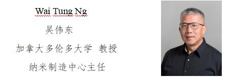 """2019第89期""""国际名家讲堂""""——用于IGBTs和WBG功率器件的栅极驱动芯片(南京)"""