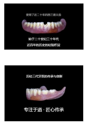 2019全口义齿修复基础课程(7月大连班)