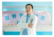 2019儿童早期矫治培训课程(6月上海班)