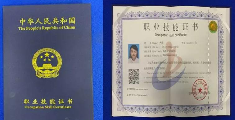 ACI国际注册高级礼仪培训师双认证班2019(7月肇庆班)