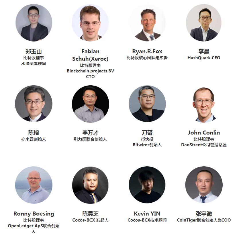 2019年第二届全球石墨烯区块链开发者大会(上海)