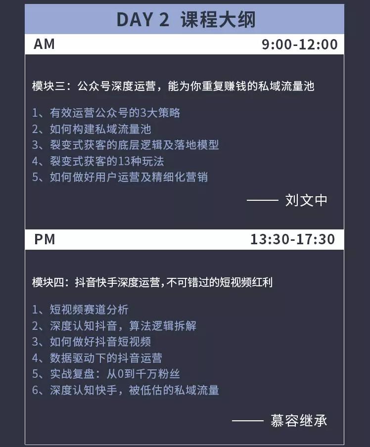 2019弯弓社交商业大会(广州)