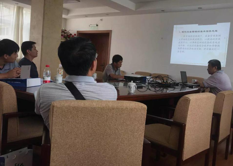 2019机械工程师系统培训(8月青岛班)