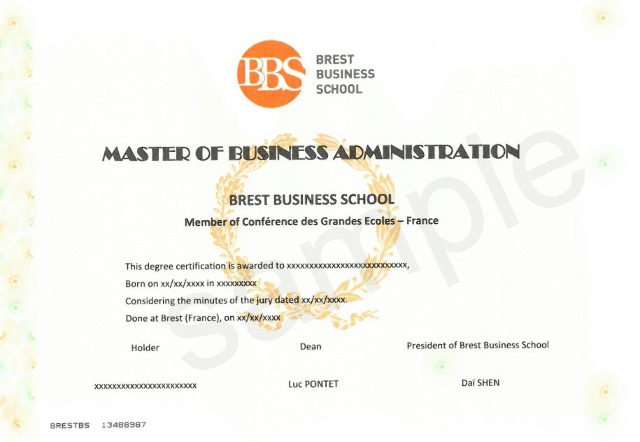 2019法国布雷斯特商学院-工商管理硕士(MBA金融科技方向)学位班