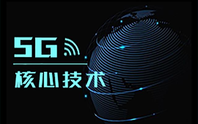 20195G在行动培训班(8月上海班)