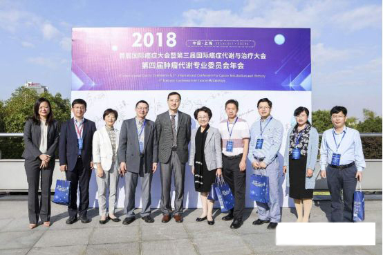2019第二届上海国际癌症大会