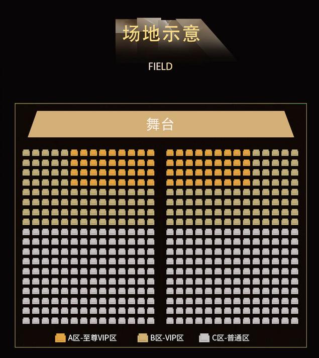 2019全球体验设计峰会(深圳)