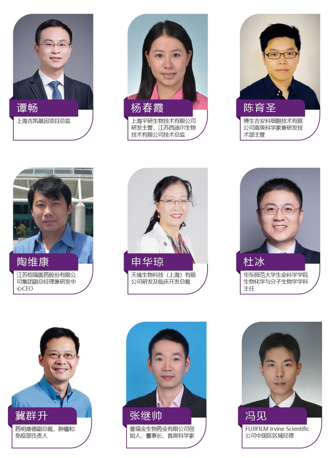 2019肿瘤免疫治疗领袖峰会(CILS2019)