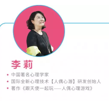 2019 MPPT初级认证课程(西安)