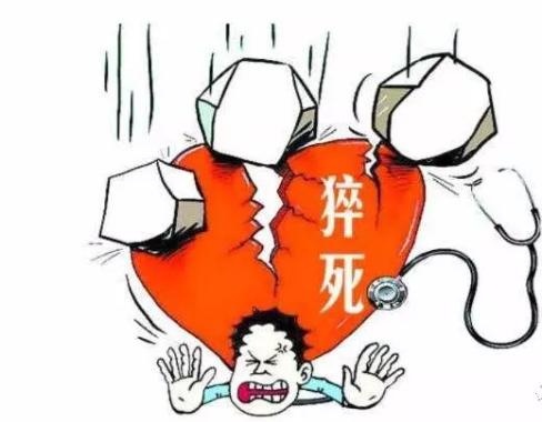 【天海尼克】美国心脏协会(AHA) 国际认证心脏救护课程8月25日北京开课了