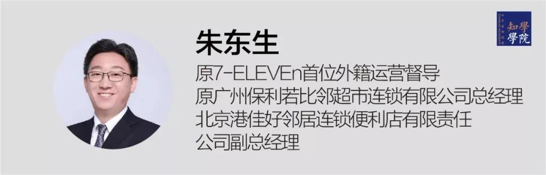 2019社区型商业运营提升与业态创新研讨会(上海)