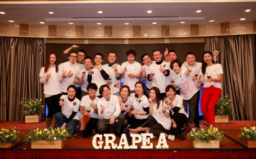 归普夜校|9月WSET ®第二级葡萄酒认证课程