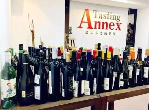 德斯汀安 ·北京 | 10月3日,WSET三级葡萄酒认证课程