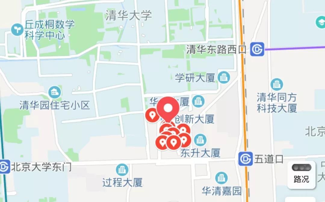HLC成长学院 整理收纳师资格认证课程(9月21-22日 北京)
