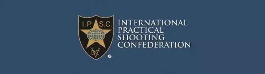 2019IPSC气枪射手认证课程(9月成都班)