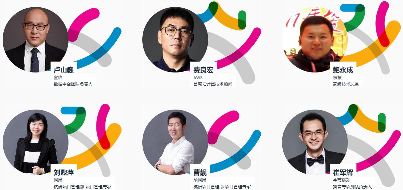 第44届深圳MPD11选5软件工作坊2019(9月深圳)