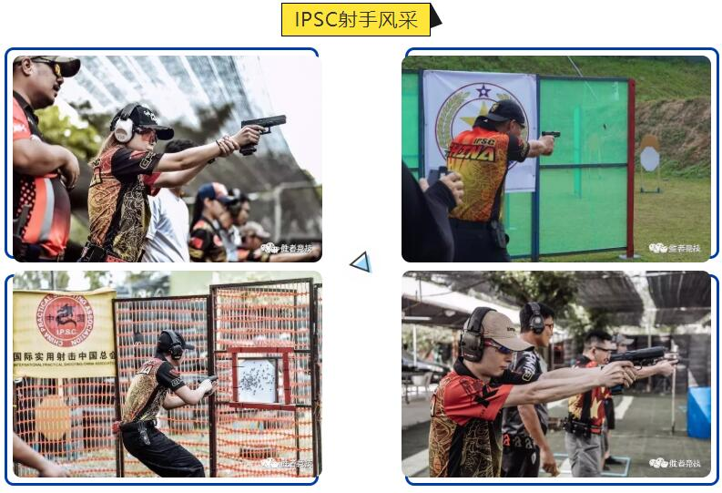 2019IPSC&IDPA国际安全射手双认证课程(10月老挝班)