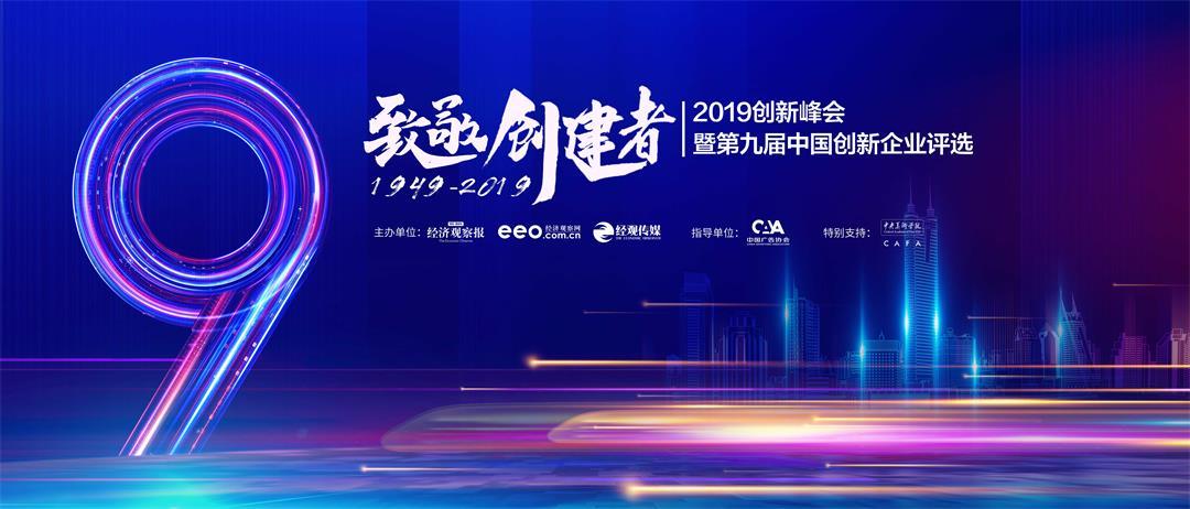 财经资讯_2019受追捧的10场金融财经大会出炉 | 活动家资讯