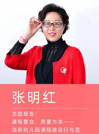 2019HOPE幼教创新大会(上海)