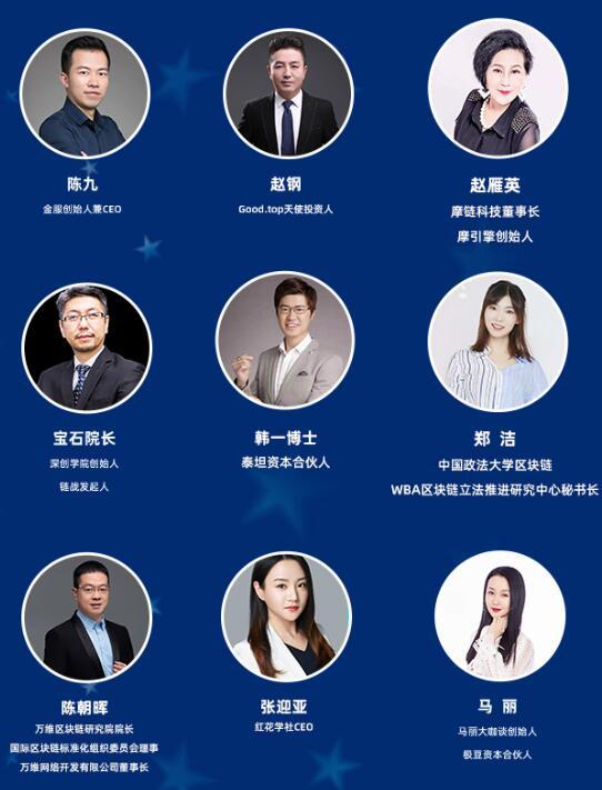 2019第五届世界数字经济大会