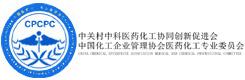 中国化工企业管理协会医药化工专业委员会