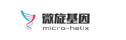 北京微旋基因技术有限公司