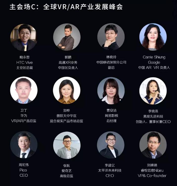 FBEC2019未來商業生態鏈接大會暨第四屆金陀螺獎頒獎典禮(深圳)