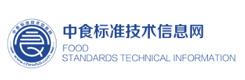 中食标准技术信息网