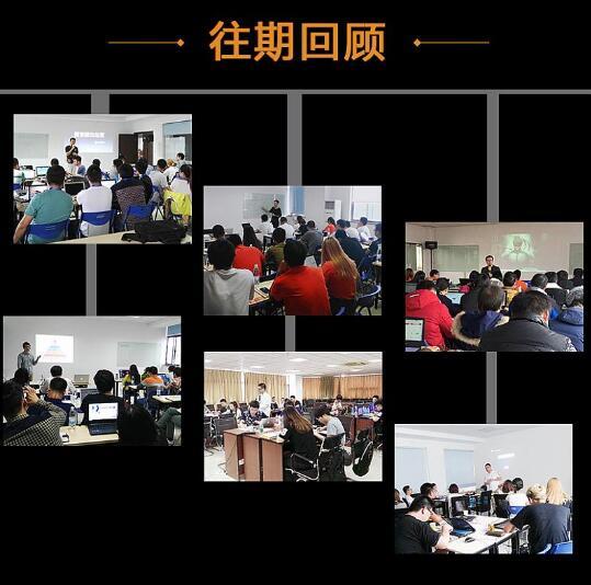 2019抖音短视频实操课(12月杭州班)