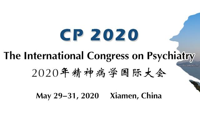 2020年精神病学国际大会(CP2020)