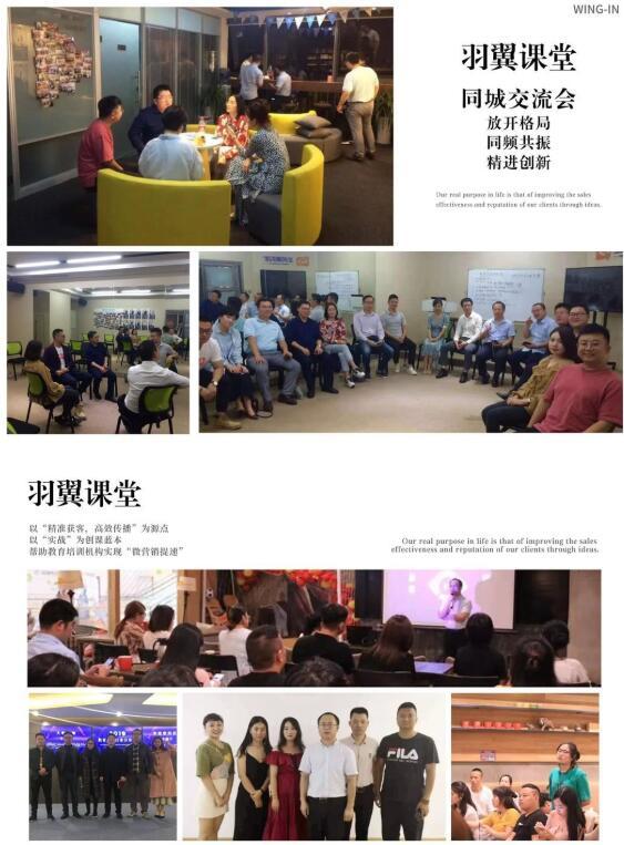 2020教育培训行业校长实战特训营——(2月4日线上课程)