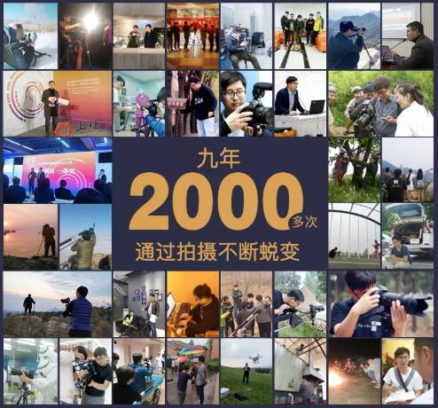 2020短视频变现实战班(视频拍摄/剪辑实战/影视文案策划/抖音变现)