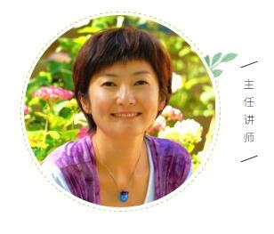 2020年IFA国际芳香疗法治疗师认证课程