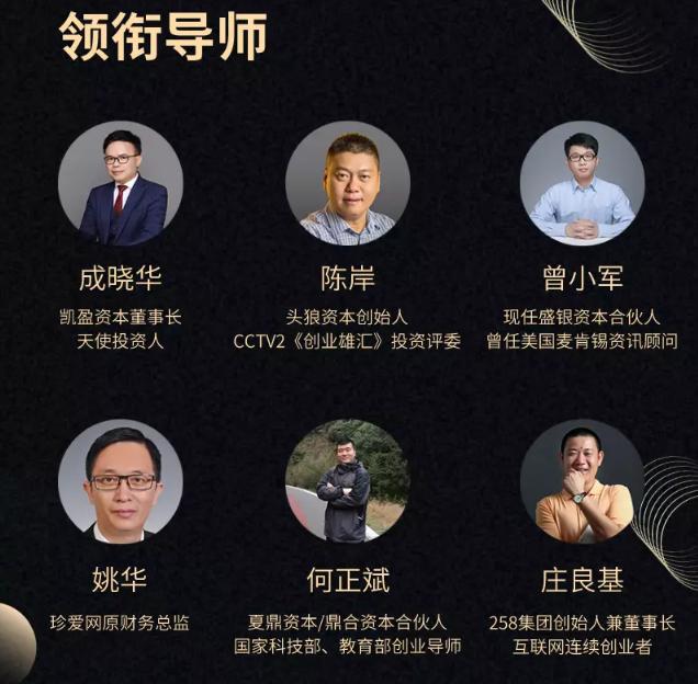 2020资本寒冬企业如何走出困境(深圳)