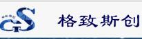 格致斯创(北京)科技有限公司