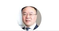 2020亚太药物研发领袖峰会-细胞与基因治疗研发及生产工艺技术论坛