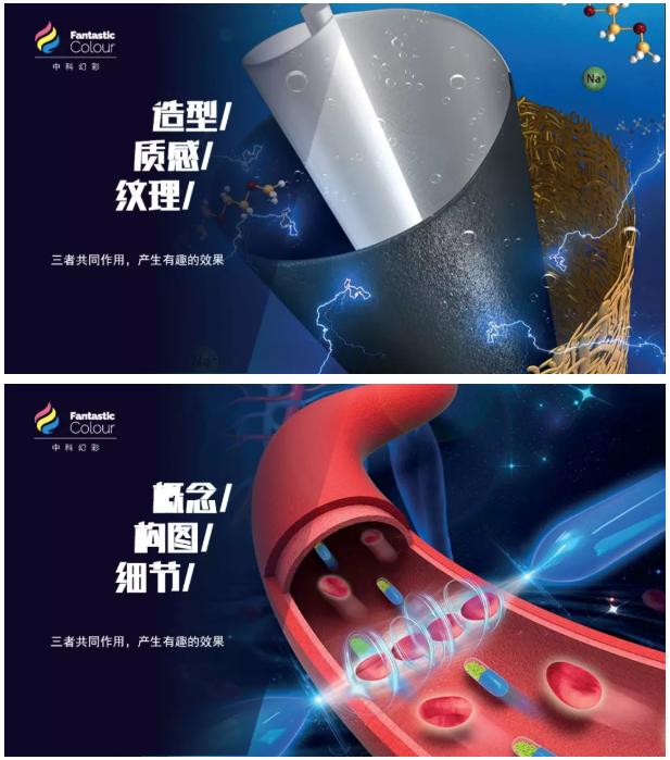 2020科研绘图·学术图像专题培训 (高阶班)(4月北京)