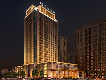 富顺瑞祥大酒店