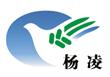 杨凌农业高新技术产业示范区管委会