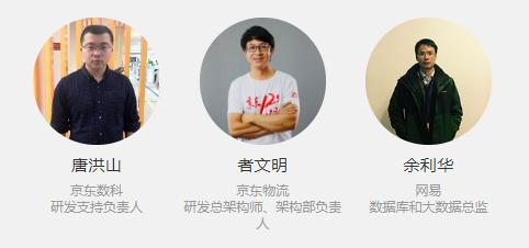 第十一屆中國數據庫技術大會(DTCC2020)