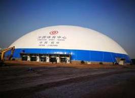胶州市胶州方圆体育中心