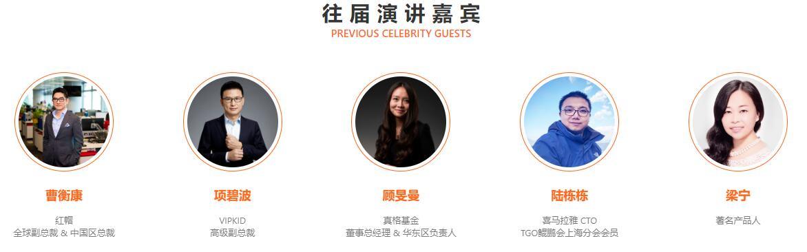 GTLC北京2021全球技术领导力峰会