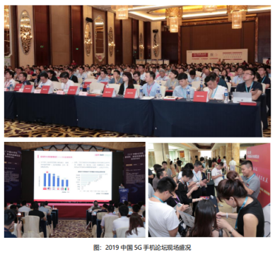 2020·5G基站高分子材料及加工制程高峰論壇