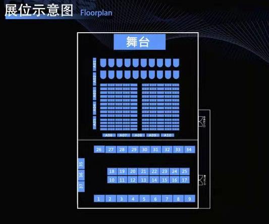 2021第十一届中国智慧餐饮创新峰会_门票优惠_活动家官网报名