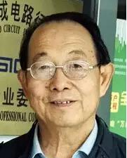 上海市集成电路协会副会长蒋守雷照片