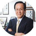 伊藤洋华堂中国总代表三枝富博照片