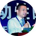 中国自有品牌联盟执行董事张智强照片